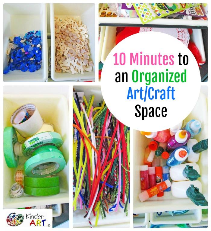 organizedcraftspace